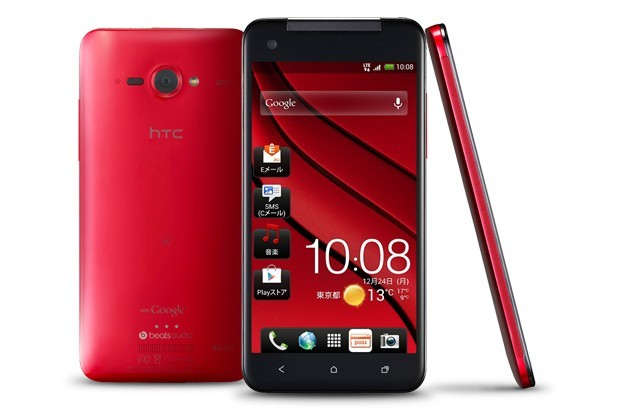 HTC J Butterfly, presentato lo smartphone quad-core da 5 pollici